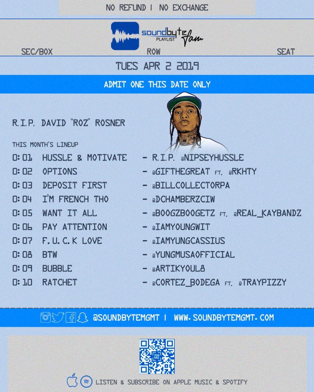 soundbyteFam Ticket